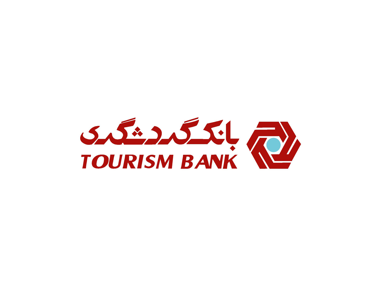 صورتهای مالی سال ۹۶ بانک گردشگری تصویب شد