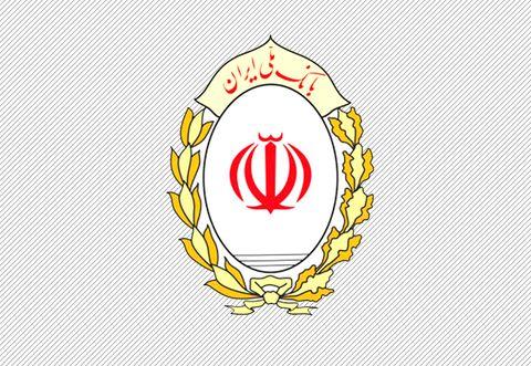 حذف حداکثری کاغذ در بانک ملی ایران، گامی دیگر در جهت توسعه سازمان