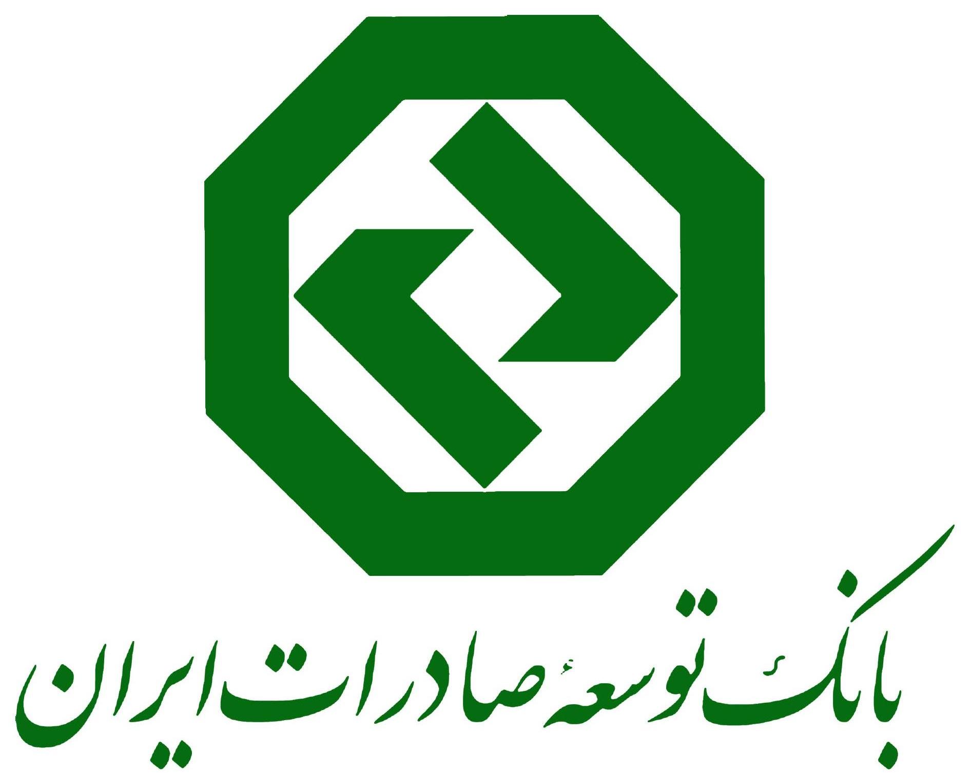 کارت به کارت از طریق اپلیکشین ۷۲۴ در بانک توسعه صادرات میسر شد