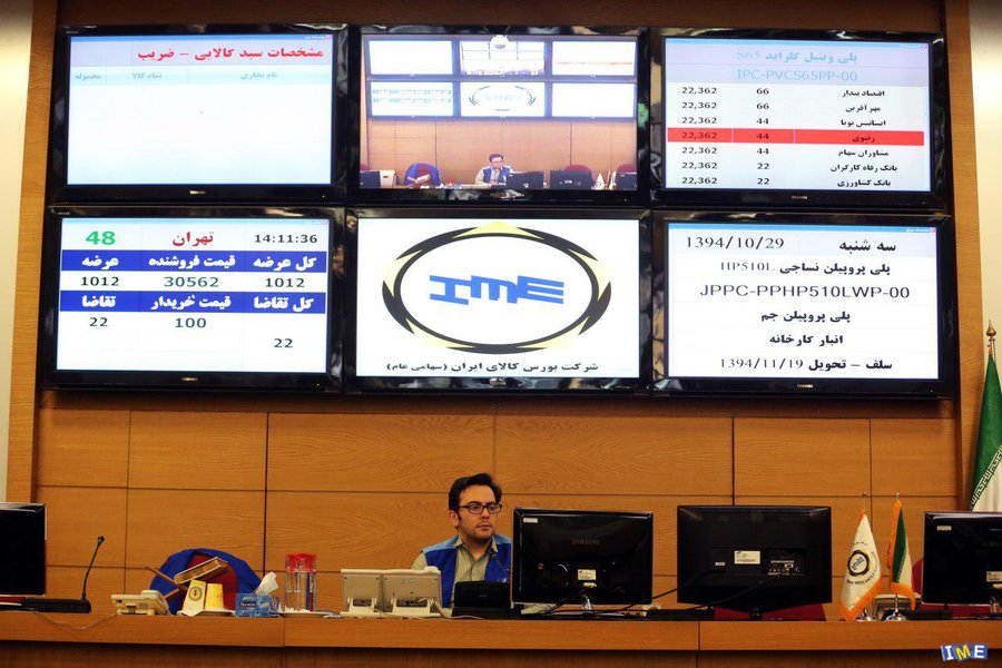 ثبت ۱۷ هزار تن کالا روی تابلوی معاملات بورس کالای ایران
